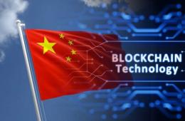 Trung Quốc đẩy nhanh thử nghiệm tiền kỹ thuật số