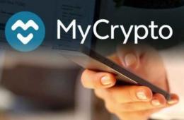MyCrypto là gì, hướng dẫn lưu trữ coin ERC20 với ví MyCrypto